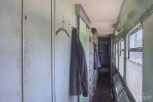 Staff Cabins