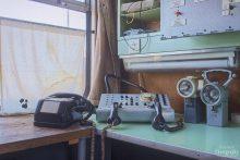 Telefon Zentrale